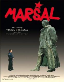 Marshal (2002) - Hindi