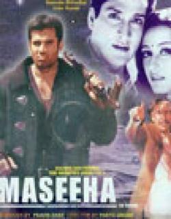 Maseeha (2002)