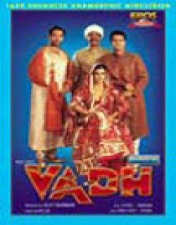 Vadh Movie Poster