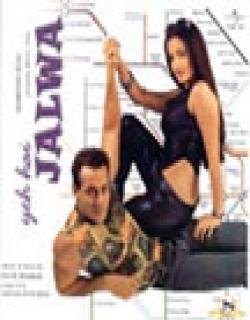 Yeh Hai Jalwa (2002) - Hindi