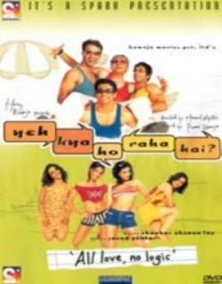 Yeh Kya Ho Raha Hai? Movie Poster