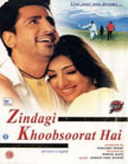 Zindagi Khoobsoorat Hai Movie Poster