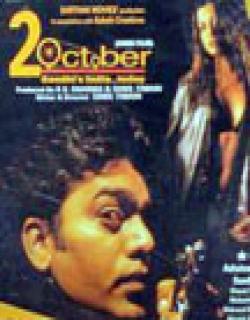 Oct 2nd (2003)
