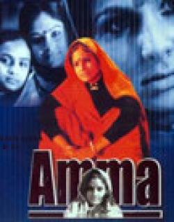 Amma (2003)