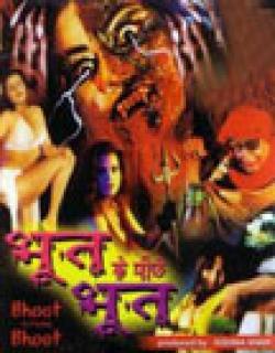 Bhoot Ke Peechhe Bhoot (2003) - Hindi