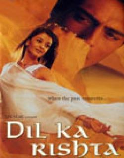 Dil Ka Rishta (2003) - Hindi