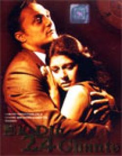 Ek Din 24 Ghante (2003) - Hindi