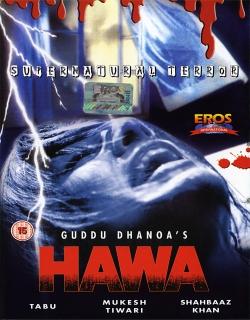 Hawa Movie Poster
