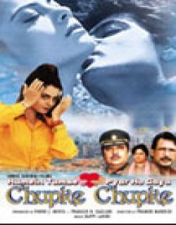 Humein Tumse Pyar Ho Gaya Chupke Chupke (2003) - Hindi