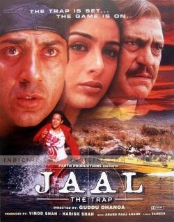 Jaal - The Trap (2003) - Hindi