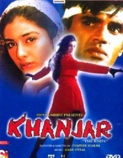 Khanjar (The Knife) (2003) - Hindi