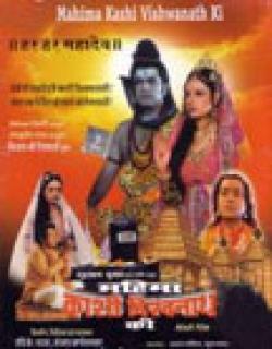 Mahima Kashi Vishwanath Ki (2003) - Hindi