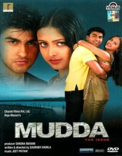 Mudda - The Issue (2003)