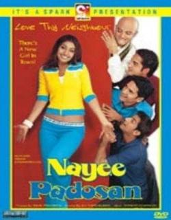 Nayee Padosan (2003) - Hindi