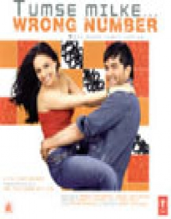 Wrong Number (2003)
