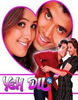 Yeh Dil Movie Poster