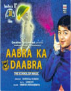 Aabra Ka Daabra (2004) - Hindi