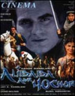 Alibaba Aur 40 Chor (2004)