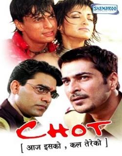 Chot (2004) - Hindi