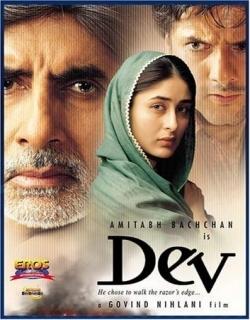 Dev (2004) - Hindi