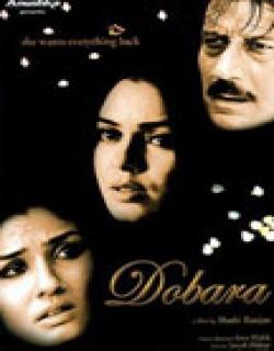 Dobara (2004) - Hindi