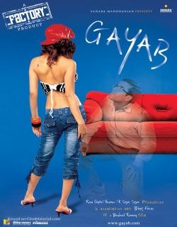 Gayab (2004) - Hindi