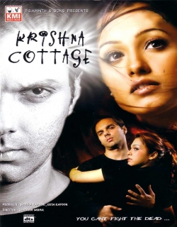 Krishna Cottage (2004) - Hindi