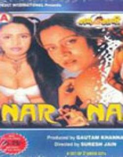 Nar Naari (2004) - Hindi