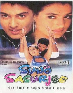Suno Sasurjee (2004) - Hindi