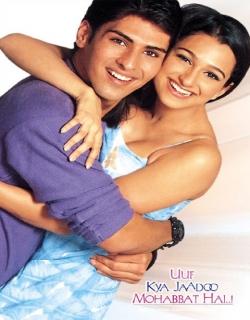 Uuf Kya Jadoo Mohabbat Hai Movie Poster