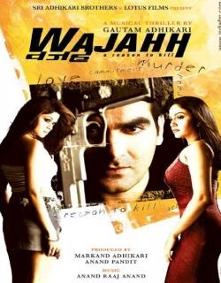 Wajahh - A Reason To Kill Movie Poster