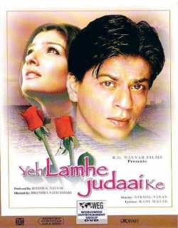 Yeh Lamhe Judaai Ke Movie Poster