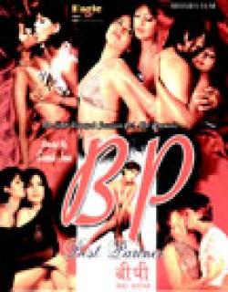 Best Partner (2005)