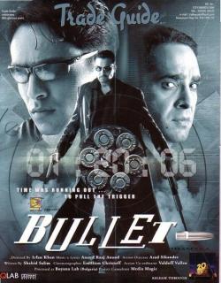 Bullet - Ek Dhamaka (2005) - Hindi