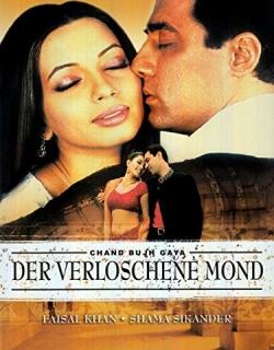 Chand Bujh Gaya (2005) - Hindi