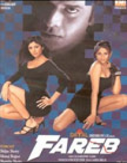 Fareb (2005) - Hindi