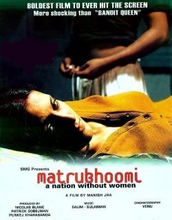 Matrubhoomi (2005) - Hindi