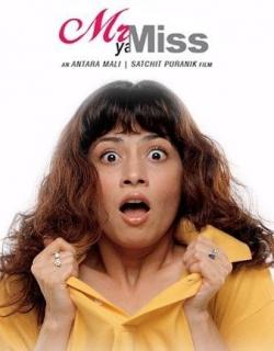 Mr Ya Miss (2005) - Hindi