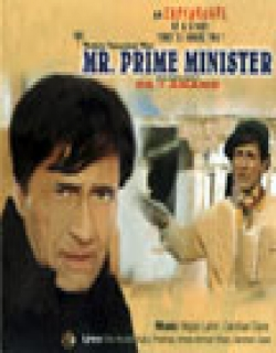 Mr. Prime Minister (2005) - Hindi