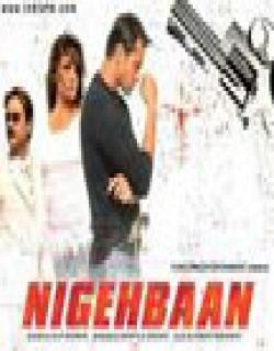Nigehbaan: The Third Eye (2005)
