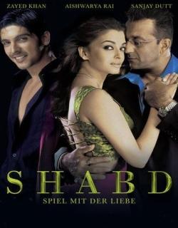 Shabd (2005) - Hindi