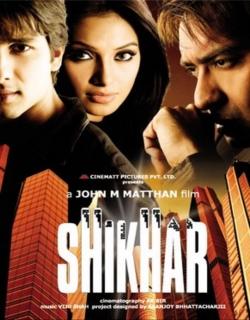 Shikhar (2005) - Hindi