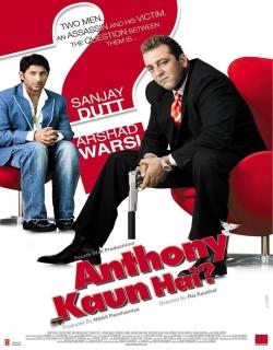 Anthony Kaun Hai (2006)