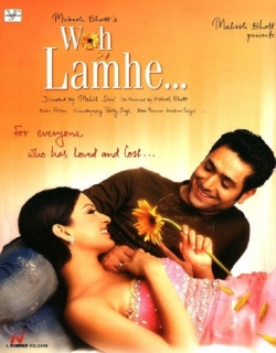 Woh Lamhe Movie Poster