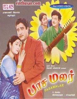 Pasamalar (1961)