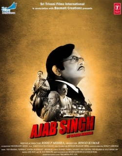 Ajab Singh Ki Gajab Kahani (2017) Movie Trailer