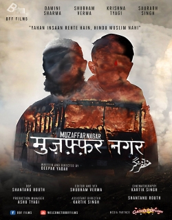 Muzaffarnagar 2013 (2017) First Look Poster