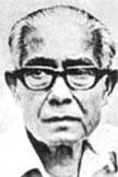 Dr. Nihar Ranjan Gupta Person Poster