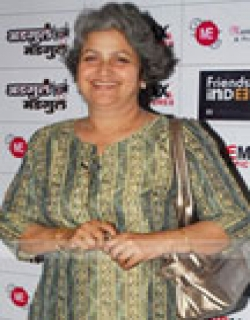 Smita Talwalkar
