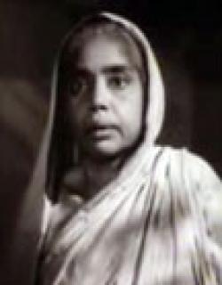 Asha Debi